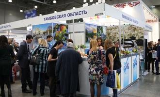 Тамбовская область представит свои проекты на туристической выставке в Москве