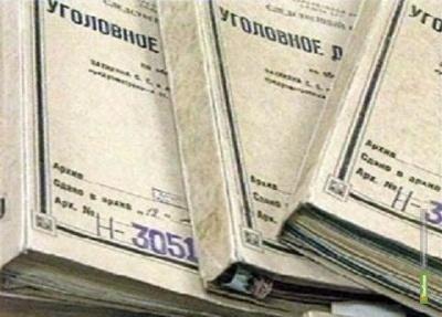 Молодой армянин ответит в суде за изнасилование тамбовчанки