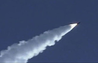 Россия зафиксировала пуск баллистических ракет в Средиземном море