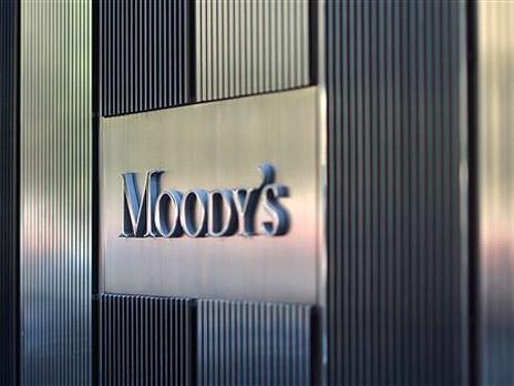 Moody's понизил прогноз по суверенному рейтингу России
