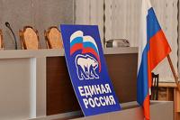У «Единой России» появится свой «университет»