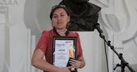 Награждение отличников образовательной акции «Тотальный диктант 2014» в Тамбове