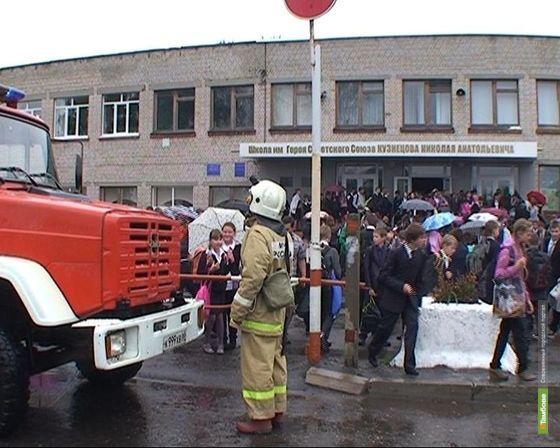 В тамбовских школах идут противопожарные учения