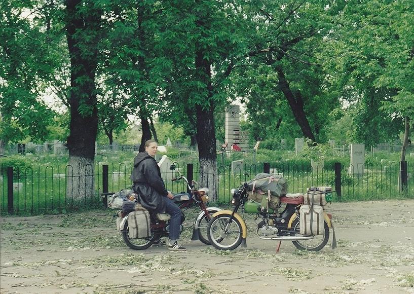 Путешествие на мопедах. Конец 90-х годов. Путевые заметки