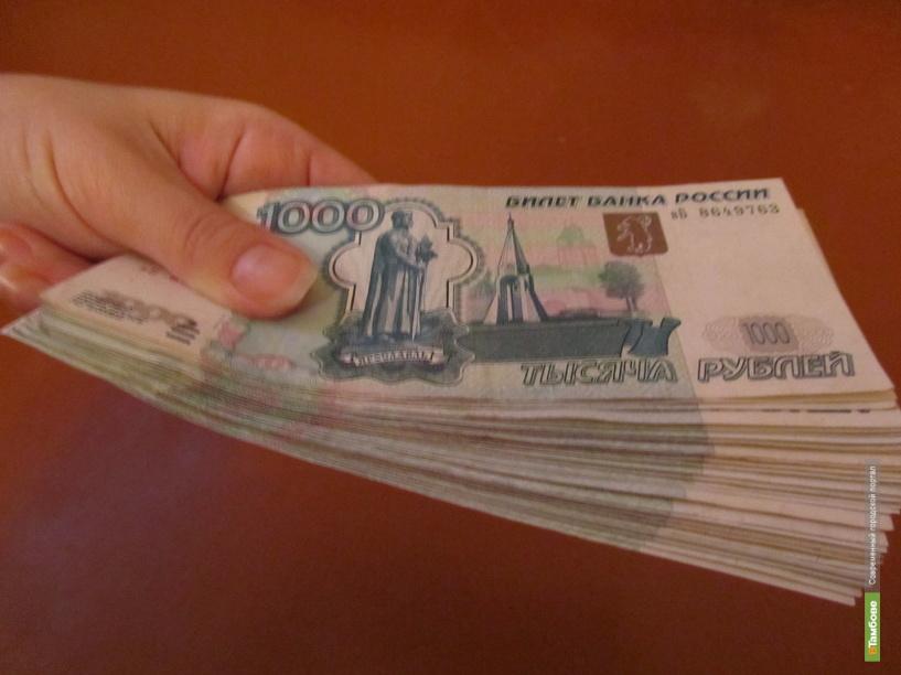 Сотрудник Жердевского завода отдал мошенникам полмиллиона рублей