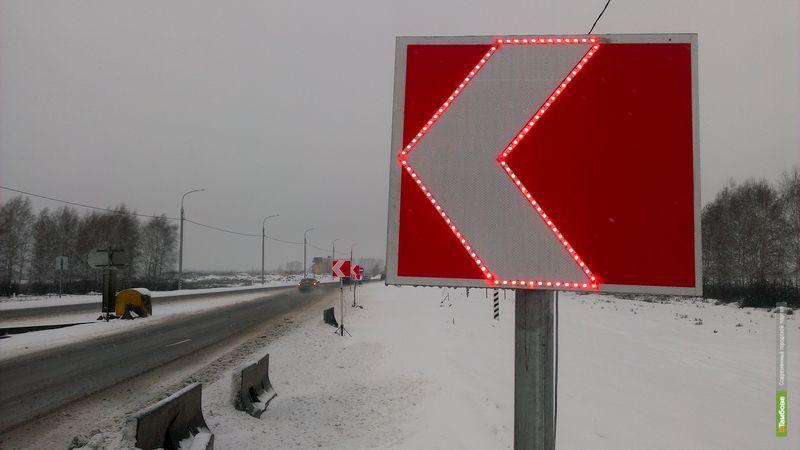 В Тамбовской области установили мерцающие знаки
