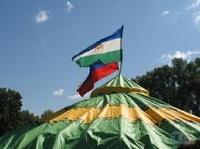 Должность президента Башкирии переименовали в «башлыгы»