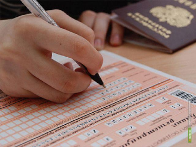 В Тамбовской области за ЕГЭ по математике 100 баллов получили 12 человек