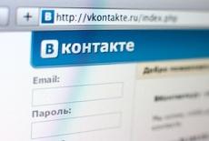 С пользователей «Вконтакте» могут попросить деньги