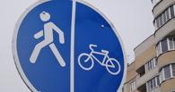 На севере города появятся новые велодорожки