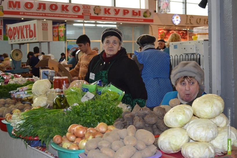 Центральный рынок заманивает тамбовских фермеров
