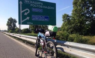«ВелосипедуДа!»: за три дня из Москвы в Тамбов на велосипеде