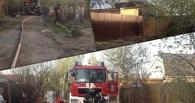 Народная новость: Пожар в доме – бедствие для семьи
