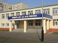 В Тамбове отремонтируют почти все школы
