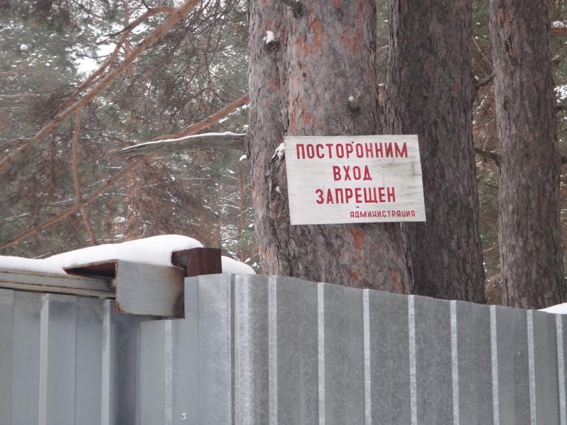 Активисты будут обращаться в прокуратуру по поводу застройки «Орленка»