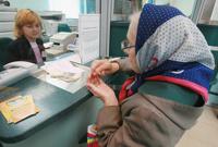 Россиянам предложат альтернативную пенсию
