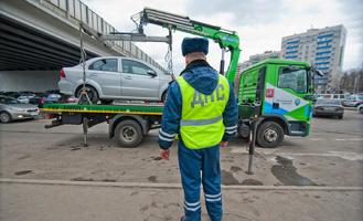 Вернуть эвакуированный автомобиль со штрафстоянки теперь можно без предоплаты
