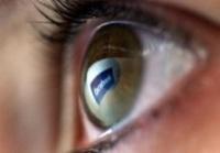 Крупнейшая в мире соцсеть Facebook понесла крупные убытки