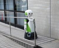 В Японии разработали робота-поводыря для незрячих