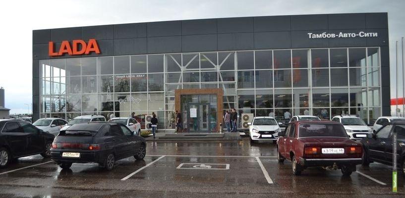 Одни из первых: в Тамбове открылся обновлённый LADA-центр