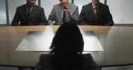 Чаще всего при выборе сотрудника работодателей интересует опыт работы