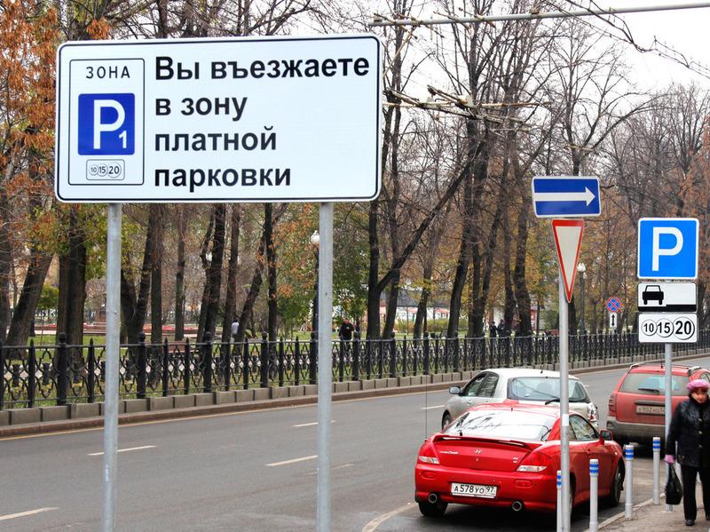 В Тамбове появятся платные парковки на тысячу мест