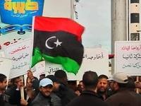 В Ливии начались парламентские выборы