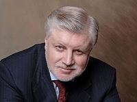 Сергей Миронов объявил конкурс на лучший девиз для России
