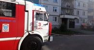 Тамбовчанина осудили за ложное сообщение о теракте