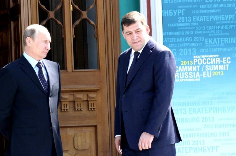 Москва заберет у нерасторопных губернаторов выданные субсидии