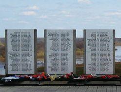 В Кабуле установят мемориальную плиту с именами тамбовских солдат