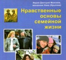Старшеклассникам Тамбовщины начнут преподавать «Нравственные основы семейной жизни»