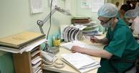 На развитие здравоохранения в России выделят более 26,5 трлн рублей