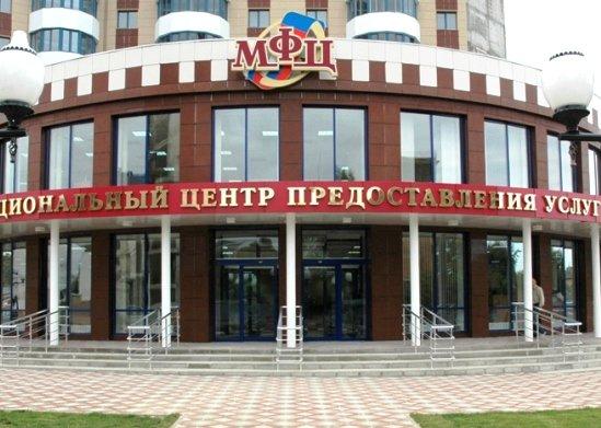 Через год всю Тамбовщину опутает полноценная сеть МФЦ