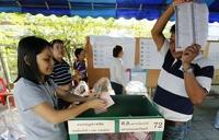 В Таиланде завершились выборы в парламент