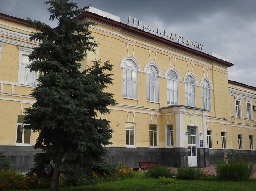 В державинском университете состоится славянский форум