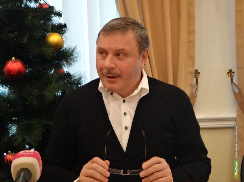 Александр Бобров займется туризмом