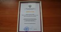 Тамбовский проект стал лауреатом международного фестиваля «Зодчество-2015»