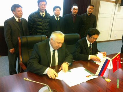 ТГУ подружился с китайским пединститутом