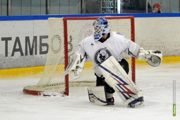 Хоккеисты из Тамбова потерпели десятое поражение подряд