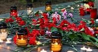 В Тамбове вспомнили жертв терроризма