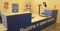 В Тамбове открыли два специальных центра выдачи и приема посылок