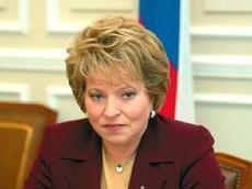 Валентина Матвиенко предложила вернуть графу «против всех»