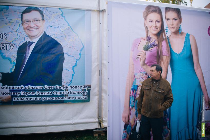 Прожиточный минимум в Тамбовской области слегка подрос
