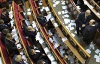 Верховная Рада приняла закон об амнистии. Оппозиция его выполнять не хочет