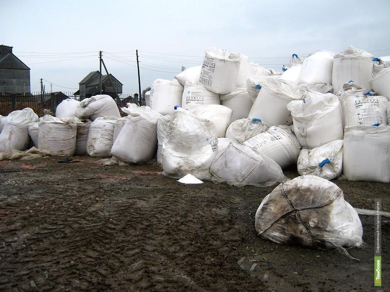 Химические вещества угрожают здоровью жердевцев