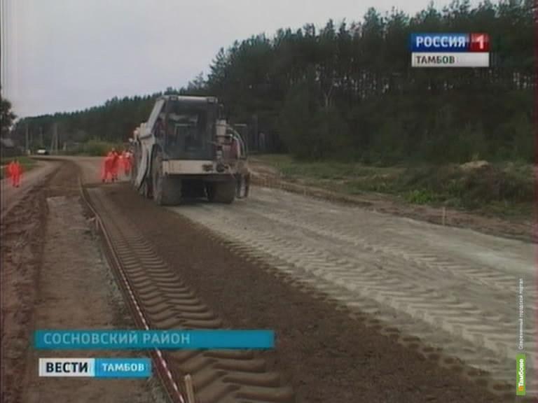В Тамбовской области построят более 45 километров новых дорог