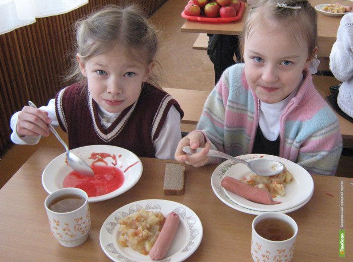 Самую низкую цену на школьные обеды установили в Уметском районе
