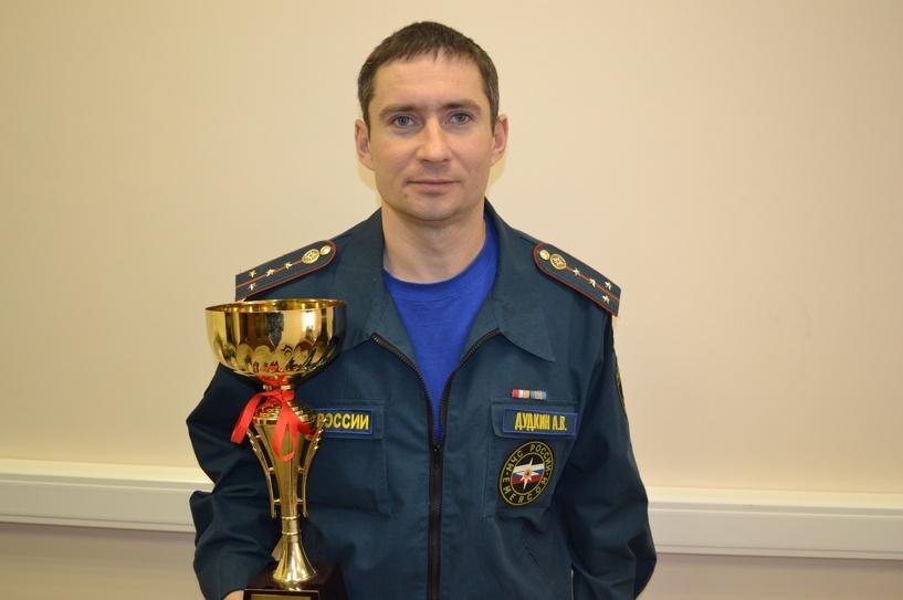 Пожарный судебный эксперт из Тамбова стал одним из лучших в ЦФО