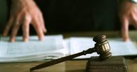 В Тамбове трое ребят осуждены за приобретение и хранение спайсов